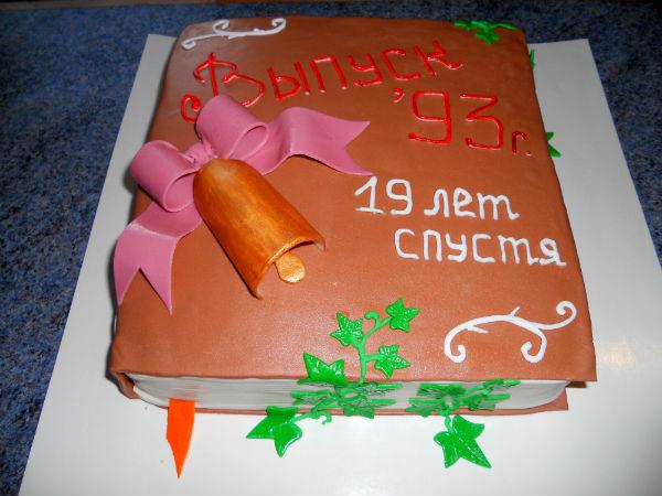 торт выпускной вечер фото